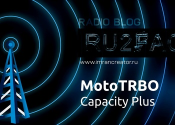 MOTOTRBO Capacity Plus