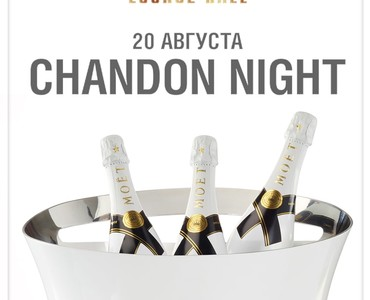 #chandon | ImranCreator.ru - разработка сайтов